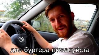 Тойота Саксид люкс +450кг к карме