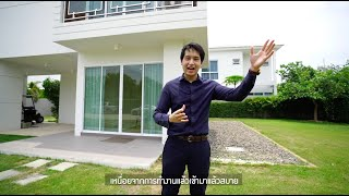 THANAKOON PROPERTY - PALM TERRACES PROJECT REVIEW (EP.1บ้านเดี่ยว)