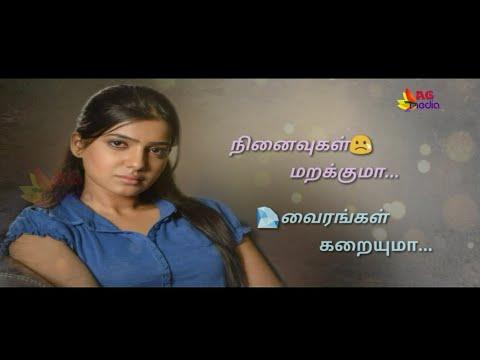 Kanavil Pootha Poovithu Female Love Failure Whatsapp Status | AG Media