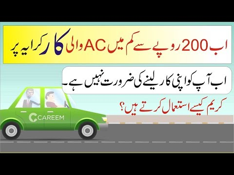 How To Use Creem Taxi Service and App  in Pakistan?