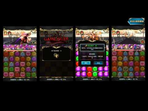 【神魔之塔】7.1 版本「多人游玩」互动乐趣抢先体验!