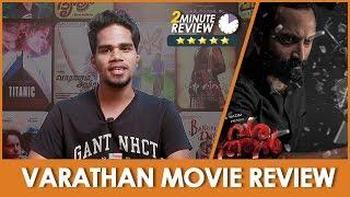 Varathan Malayalam Movie Review | Fahadh Faasil | Aishwarya Lekshmi | Review Faktory