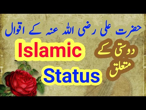 Islamic whatsapp status-Hazrat Ali RA dosti quotes whatsapp status
