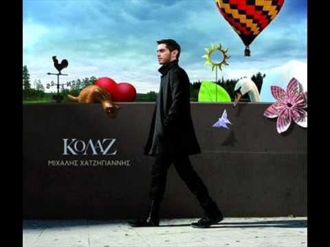 """Paradosou - Mixalis Xatzigiannis - """"Kolaz"""" Album (2009) CD QUALITY"""
