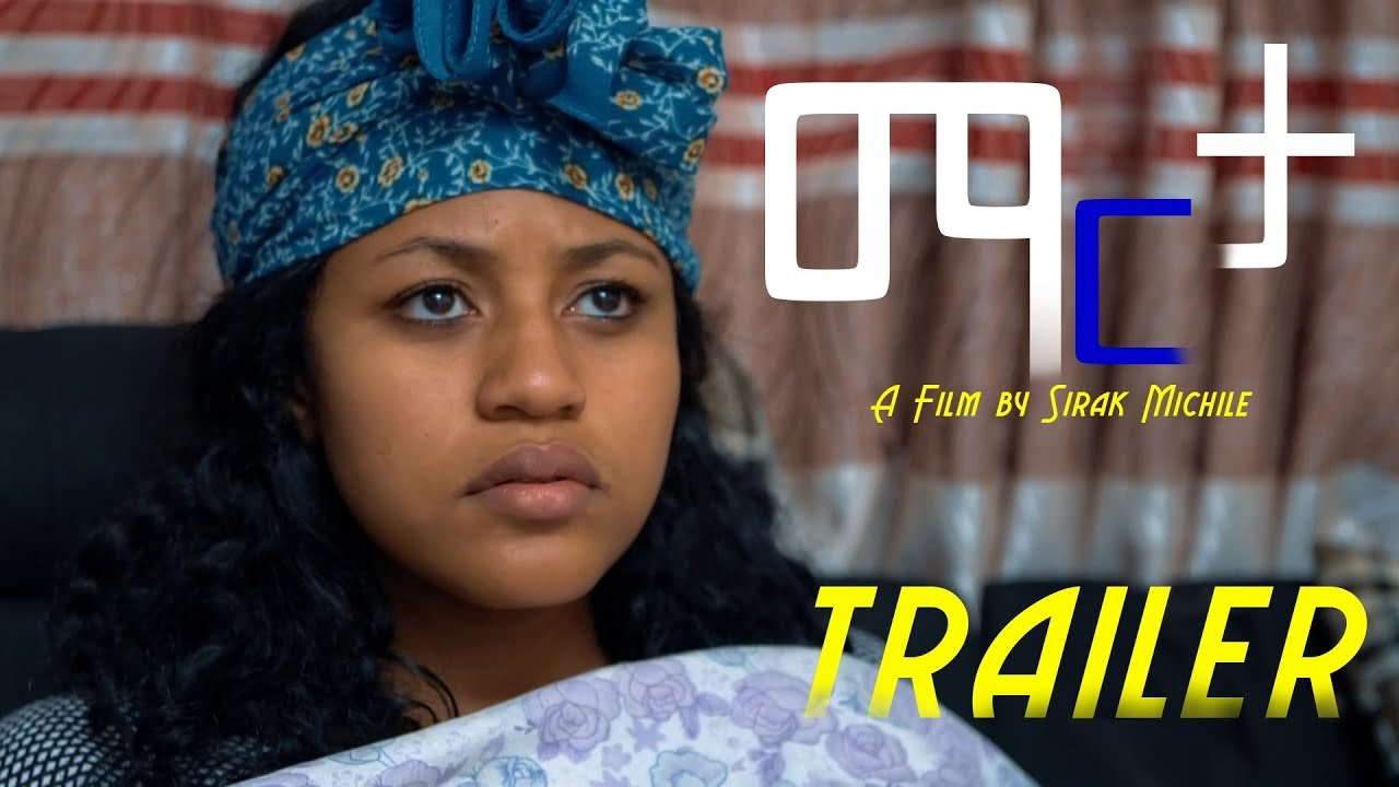 Download JAYO ENT|TRAILER ''MARTA'' A Film By Sirak Micheal COMING UP - Eritrean  2019 - (Official Video)