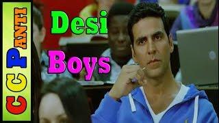 DESI BOYS FULL GAALI MIX HINDI DUB 2017 by CC PANTI