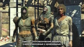 Fallout 4 каникулы в Ядер Мире русские субтитры