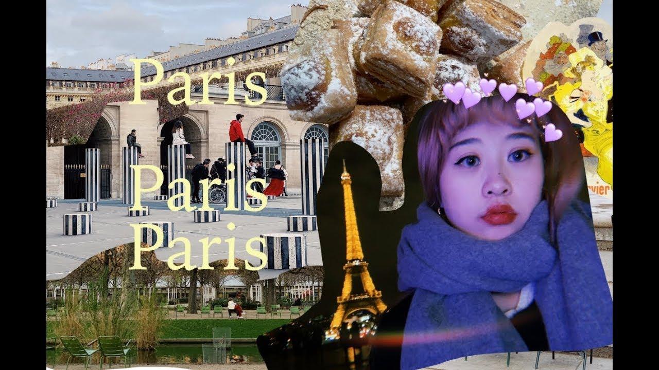 2/5 一個人的巴黎小情歌 Lonesome Paris Love Songs - YouTube