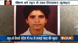 National Handball Player Pooja Chauhan Allegedly Commits Suicide in Patiala