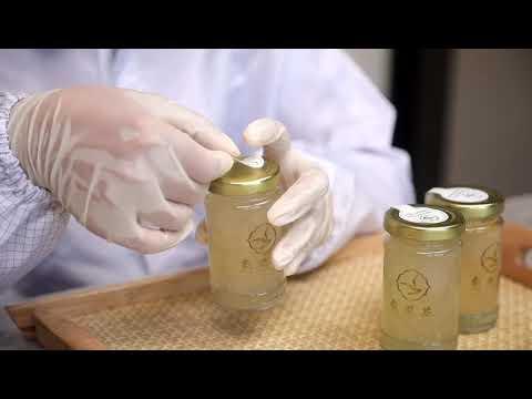 惠恩燕制作过程 ∣ Hui En Yan Manufacturing Process