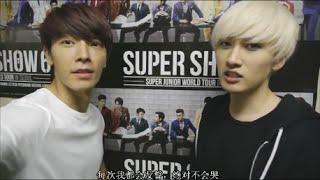 Super Junior Super Show 6 in Seoul DVD - Concert Making Film 中字