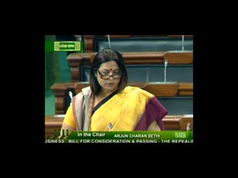 Bill for Consideration & Passing- The Repealing & Amending (Second) Bill, 2014: Smt. Meenakshi Lekhi