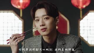 【MV繁中字】 禹奭(WOOSEOK/우석)u0026 賴冠霖(KUANLIN/관린) - I'M A STAR(별짓)