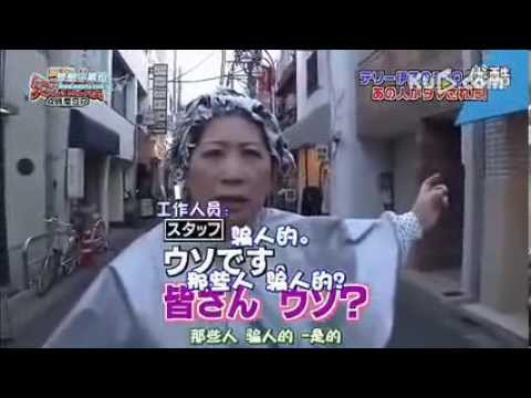 Crazy Japanese Prank