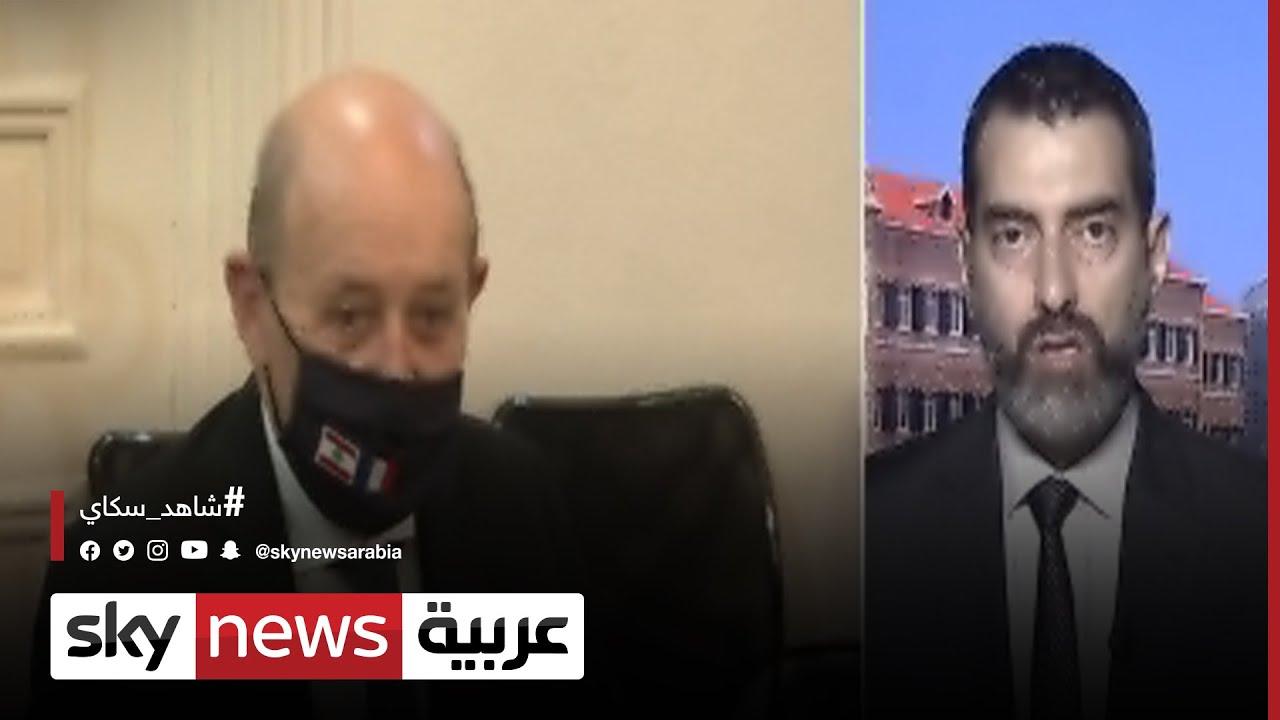 جورج العاقوري: فرنسا تتجه إلى سياسة المواجهة لمن يعطلون تشكيل الحكومة اللبنانية  - نشر قبل 27 دقيقة