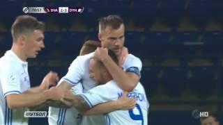 Гол! Ярмоленко, Андрей, 72 мин., Динамо Киев