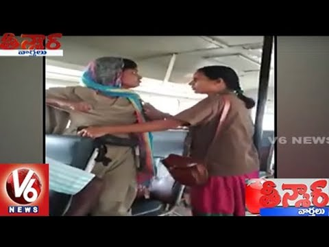 Woman Constable Beats Bus Conductor, Video Goes Viral | Teenmaar News | V6 News