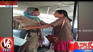 Woman Constable Beats Bus Conductor, Video Goes Viral | Teenmaar News | V6 News