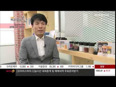 MTN 김생민의 비즈정보쇼 아이디어 부착식 양념통 COD 원핸드락 양념통