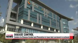Korea Centers for Disease Control and Prevention to have total command in diseas