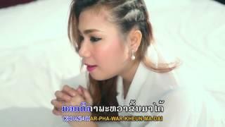Phat Phetdovone Karaoke instrumental ຂະນືງຮັກ