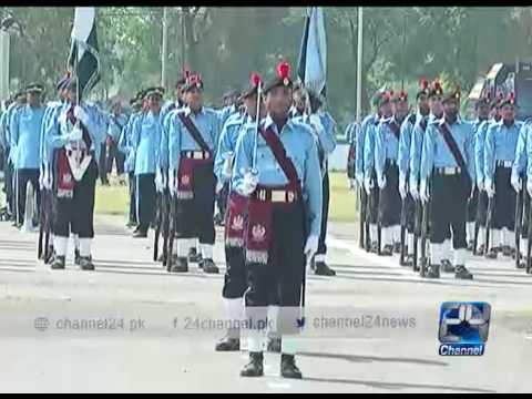 24 Report: Islamabad Police passing out parade