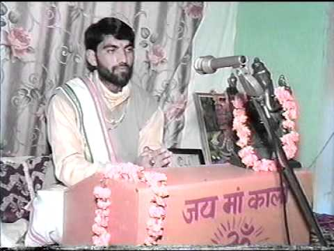 BHAGAVAD GITA  Pandit Rajesh 5