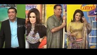 Zafri Khan | Afreen Khan | Nasir Chinyoti | Deedar | Amanat Chan | Iftikhar Thakur | Non Stop Comedy