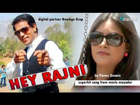Hey Rajni # Latest Superhit Garhwali Song From Movie Mayadar # By Pannu Gusain