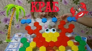 ИГРА МОЗАИКА.Обзор развивающей детской игрушки.Собираем ЛЬВА!