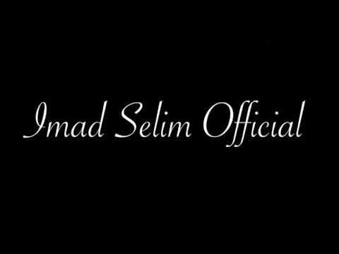 Imad Selim - Gul Guli (Privataufnahme) - 2018 - Imad Selim Official
