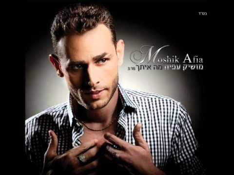 Moshik Afia