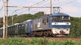 相模鉄道21000系8両 甲種輸送 (2021年7月27日)