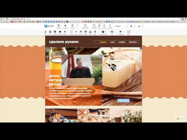 Бизнес на создании сайтов на хостинге + конструктор от Виталия Шелеста