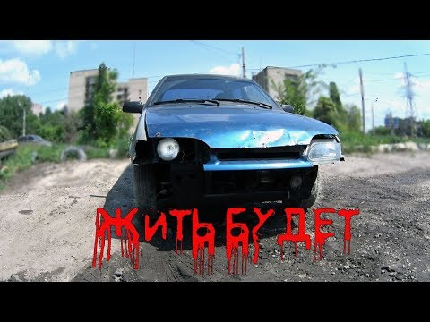 ВАЗ 2115 за пять тысяч рублей.