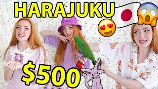 I SPENT $500 IN HARAJUKU!!! CUTE & UNIQUE JAPANESE + KOREAN CLOTHING HAUL & TRY ON 2019