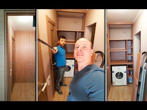 стиральная машина в гардеробной!