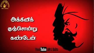 Bharathiyar tamil es whatsapp status WhatsApp status Tamil video WhatsApp status video Tamil