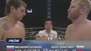 Сергей Харитонов против Александр Емельяненко полный бой