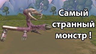 Самый странный монстр ! ( Spore с модами ! )