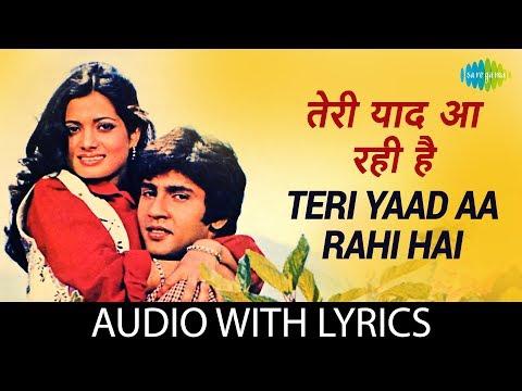 Teri Yaad Aa Rahi Hai With Lyrics | तेरी याद आ रही है के बोल | Amit Kumar