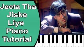 Jeeta Tha Jiske Liye | Dilwale | Piano Tutorial