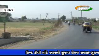 HIND TV NEWS SURAT PANDESARA POLICE  15  FEBRUARY 2017