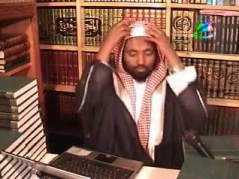 Amaana Ba Islam | By Sh Mohammed Hamidin | ( Amharic Dawa thumbnail