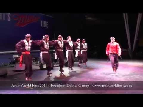 Freedom Dabka Group - Arab World Fest 2014