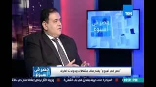 د.عماد نبيل أستاذ هندسة الطرق والمرور:مصر تمتلك أفضل شبكة طرق عالميا وننافس دول العالم المتقدمة