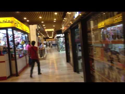 Corniche (Balad) Shopping Center Jeddah Saudi Arabia