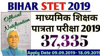 bihar stet vacancy 2019   Recruitment   Syllabus   Online Apply Date   Various Post   Latest News