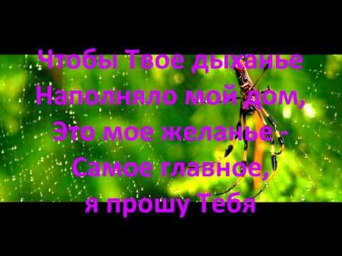 Клип Ани Лорак Удержи мое сердце Clipafon