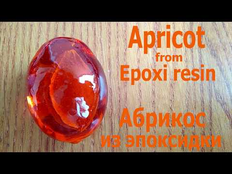 Apricot from epoxy resin